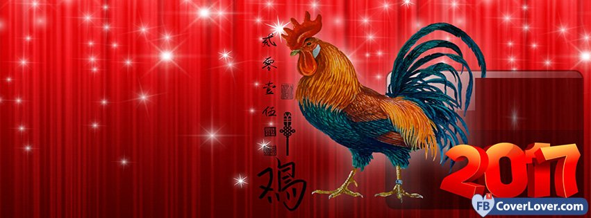 New Year Red Cock Rooster 2017