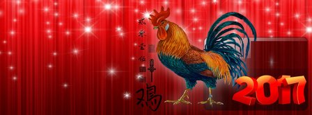 New Year Red Cock Rooster 2017 Facebook Covers