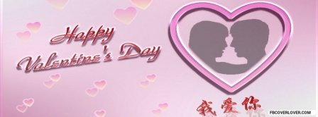 Valentines Day Wishes Facebook Covers